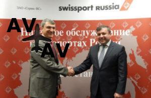 Аэропорт Архангельска привлек Swissport Russia